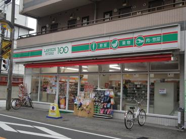 ローソンストア100 柏千代田店の画像1