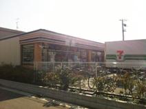 セブンイレブン小曽根町2丁目店