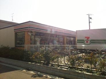 セブンイレブン小曽根町2丁目店の画像1