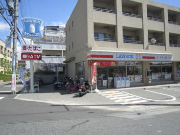 ローソン上ケ原三番町店の画像1