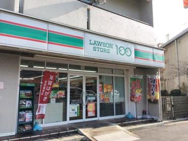 ローソンストア上田中町店の画像1
