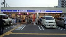 ローソン古川町店