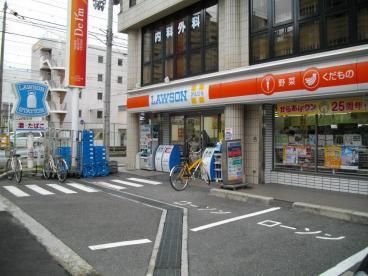 ローソン平木町店の画像1