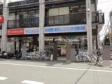 ローソン甲東園駅前店