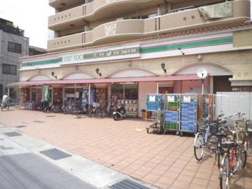 ローソンストア瓦木町店の画像1