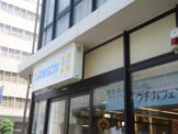 ローソンさくら夙川駅前店