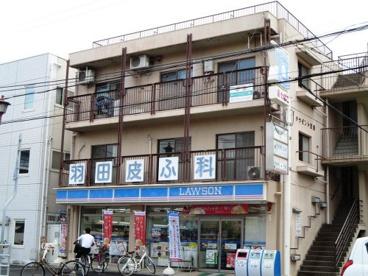 ローソン武庫川学院前店の画像1