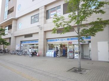 ローソン高松町店の画像1