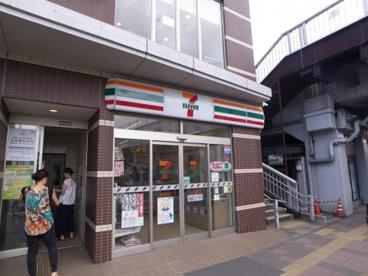 セブン−イレブン 横浜反町駅前店の画像1