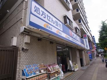 クリエイトS・D 横浜反町店の画像1