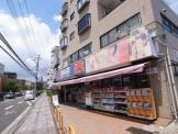 クリエイトS・D横浜神大寺店