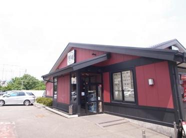 夢庵 横浜片倉町店の画像1