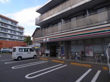 セブンイレブン 横浜岸根公園店の画像1