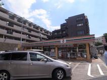 セブンイレブン横浜片倉町店
