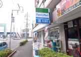 ファミリーマート 横浜峰沢町店