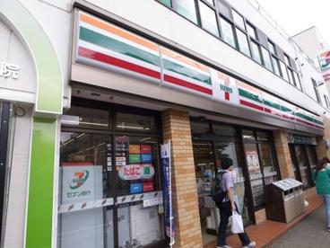 セブンイレブン・横浜三ツ沢上町店の画像1