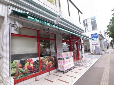 まいばすけっと三ツ沢上町駅東店の画像1