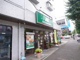 モスバーガー横浜片倉町店