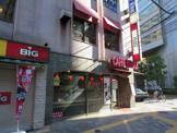 カフェ・ベローチェ渋谷駅新南口店
