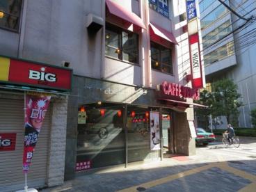 カフェ・ベローチェ渋谷駅新南口店の画像1