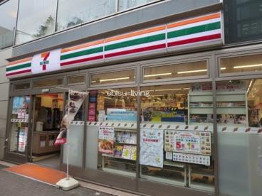 セブンイレブン渋谷金王坂上店の画像1