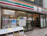 セブンイレブン渋谷区渋谷2の南店