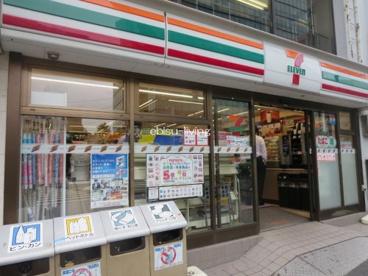 セブンイレブン渋谷区渋谷2の南店の画像1
