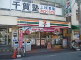 セブン−イレブン京都阪急上桂駅前店
