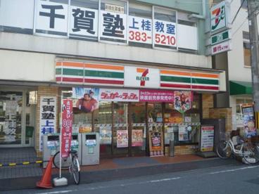 セブン−イレブン京都阪急上桂駅前店の画像1