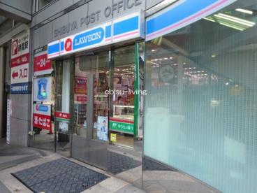 ローソンJPローソン渋谷郵便局店の画像1
