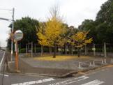 二の宮公園