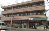 セブンイレブン 船橋本中山6丁目店