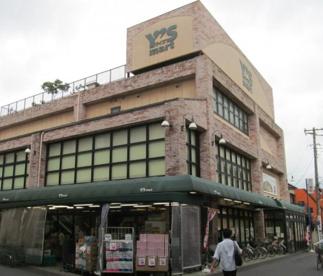 ワイズマート原木中山店の画像1