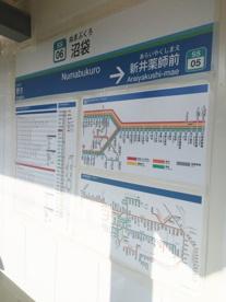 沼袋駅の画像1