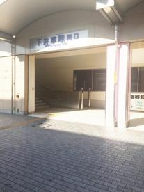 下井草駅の画像1