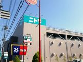 ニトリ 箕面店