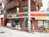 サンクス 野方北口店