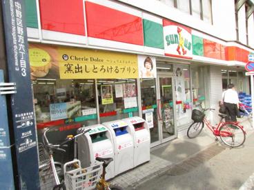 サンクス 野方北口店の画像2