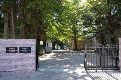 東京学芸大学付属大泉小学校の画像1