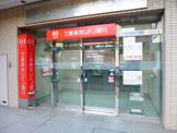 三菱UFJ銀行護国寺駅前ATM