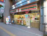 セブンイレブン文京音羽1丁目店