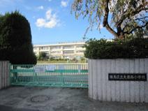 練馬区立 大泉西小学校