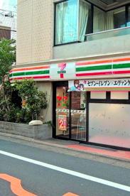 セブン−イレブン目黒柳通り店の画像1