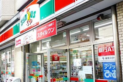 サンクス下目黒店の画像1