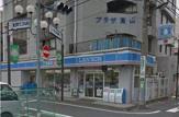 ローソン 千住寿町店
