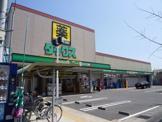 ダックス上野橋店