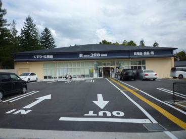 ドラッグユタカ桂坂店の画像1