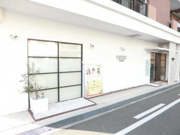 OZZU小阪店の画像2