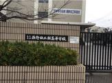 大阪府立西野田工科高校