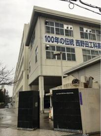大阪府立西野田工科高校の画像2